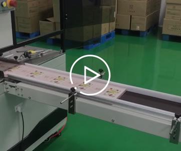 BTB-400 new three-dimensional packaging machine